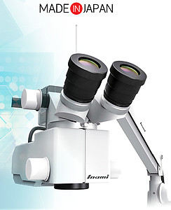 Inami L-0940SD Zoom Portable Microscope with Case